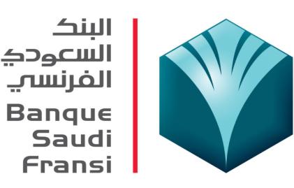 البنك السعودي الفرنسي يعلن عن توفر وظائف إدارية جديدة 7713