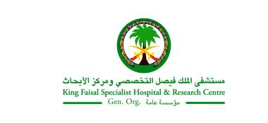 69 وظيفة جديدة للرجال والنساء في مستشفى الملك فيصل التخصصي ومركز الأبحاث 7714