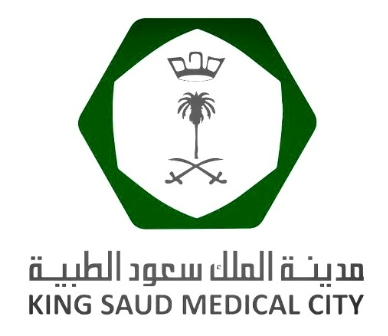 وظائف شاغرة للرجال والنساء في مدينة الملك سعود الطبية 772