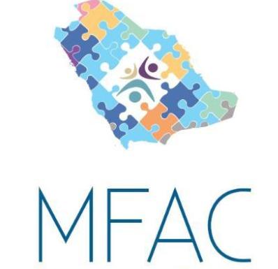 وظائف نسائية متنوعة في مركز والدة الأمير فيصل بن فهد للتوحد MFAC 793