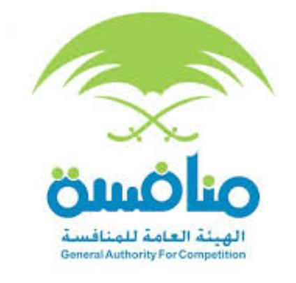 وظائف الرياض اليوم إدارية للجنسين في الهيئة العامة للمنافسة 8102