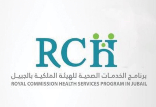 وظائف للرجال والنساء في برنامج الخدمات الصحية للهيئة الملكية 8103