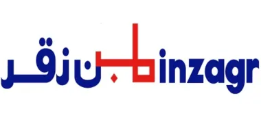 12 وظيفة إدارية للرجال والنساء في شركة بن زقر للمنتجات الاستهلاكية 8136