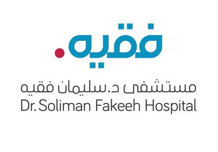 وظائف إدارية للرجال والنساء في مستشفى الدكتور سليمان فقيه 8137