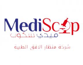 وظائف إدارية براتب 5000 للرجال والنساء في شركة منظار الأفق الطبية 8143