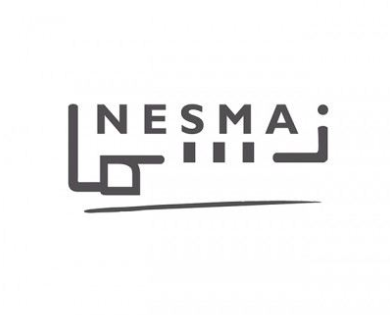 شركة نسما: وظائف شاغرة في مجال الموراد البشرية 816