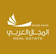 وظائف لحملة الثانوية براتب 5760 للرجال والنساء في شركة مجموعة المجال العربي 8160