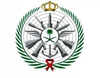 وزارة الدفاع تعلن عن وظائف لحملة الثانوية ومادون 8174