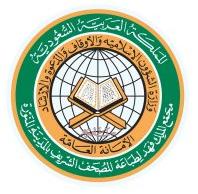 7 وظائف إدارية وسكرتارية في مجممع الملك فهد لطباعة المصحف الشريف 8175
