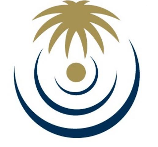 وظائف سكرتارية في مستشفى الملك فهد التخصصي 8178
