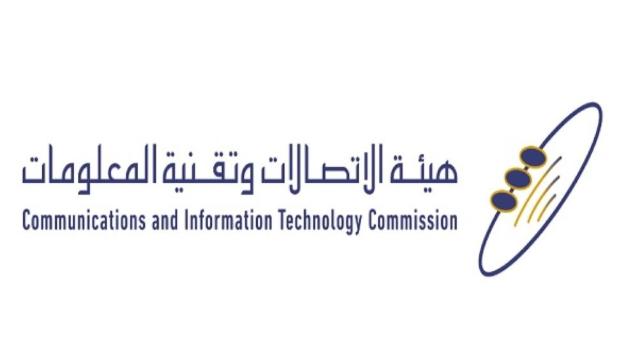 هيئة الاتصالات وتقنية المعلومات: وظائف تقنية لذوي الخبرة 818