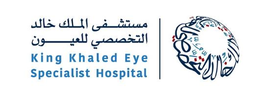 مستشفى الملك خالد التخصصي للعيون يعلن توفر وظائف إدارية جديدة 8192