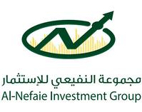 مجموعة النفيعي للاستثمار توفر وظائف إدارية جديدة 8198