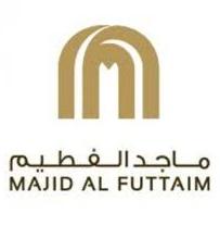 وظائف إدارية جديدة في مجموعة ماجد الفطيم 8199