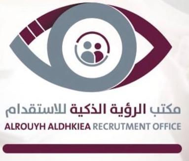 وظائف إدارية للرجال والنساء براتب 6000 في مكتب عالم الرؤية للاستقدام 8202