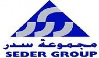 وظائف إدارية براتب 18000 في شركة مجموعة سدر للتجارة والمقاولات 8209