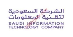 وظائف قانونية جديدة في الشركة السعودية لتقنية المعلومات 8213