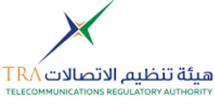 دورات مجانية عن بعد في عدة مجالات تعلن عنها هيئة تنظيم الاتصالات بالإمارات 8214