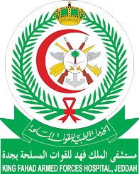 مستشفى الملك فهد للقوات المسلحة يعلن 99 وظيفة للرجال والنساء 8215