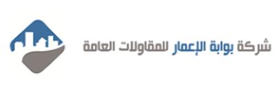 شركة بوابة الاعمار للمقاولات العامة توفر وظائف هندسية براتب 8200 8217