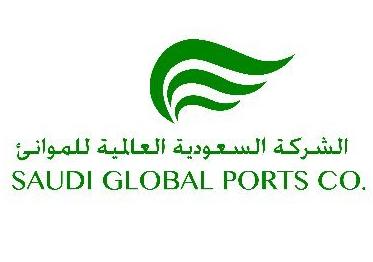 5 وظائف متنوعة في الشركة السعودية العالمية للموانئ 8227