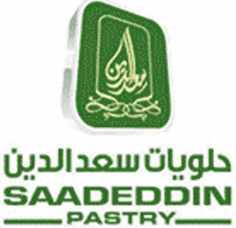 16 وظيفة لحملة الثانوية وما فوق في مجموعة حلويات سعد الدين 8230