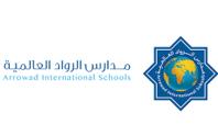 4 وظائف نسائية تعليمية في مدارس الرواد العالمية 8237