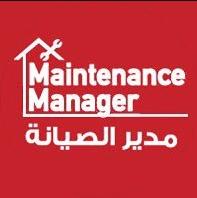 3 وظائف نسائية استعلامات بمركز خدمة العملاء في شركة مدير الصيانة للتشغيل والصيانة 8240