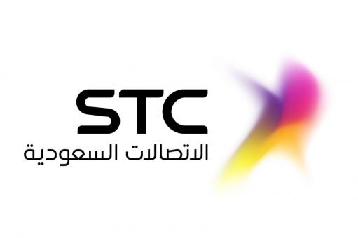 شركة الاتصالات السعودية STC: وظائف إدارية شاغرة في مجال الموارد البشرية  825