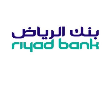 بنك الرياض يعلن عن توفر وظائف تقنية شاغرة للرجال والنساء  829
