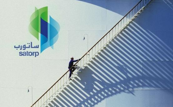 وظائف إدارية وهندسية وفنية شاغرة في شركة أرامكو توتال للتكرير والبتروكيماويات ستاورب 832
