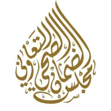وظائف إدارية جديدة شاغرة في مجلس الضمان الصحي التعاوني في الرياض 833