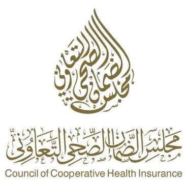 وظائف جديدة تقنية شاغرة في مجلس الضمان الصحي التعاوني 839