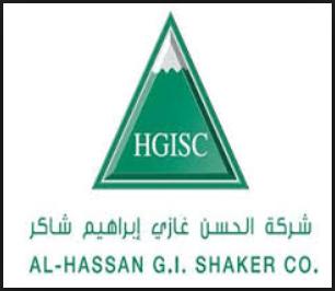 5 وظائف للرجال والنساء شاغرة في شركة الحسن غازي إبراهيم شاكر المحدودة 856