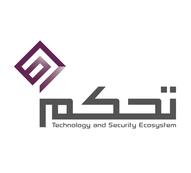 وظائف إدارية شغرة في الشركة السعودية للتحكم التقني والأمني الشاملة 874
