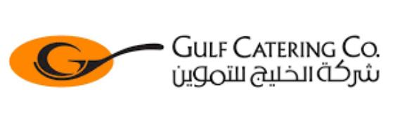 وظائف بمجال الغذاء والتغذية في شركة الخليج للتموين 8820