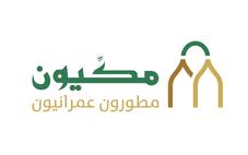 5 وظائف نسائية لحملة الثانوية العامة في شركة مكيون مطورون عمرانيون  887