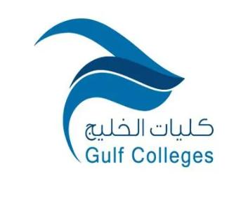 دورات مجانية عن بعد للرجال والنساء تعلن عنها كليات الخليج للعلوم الإدارية والإنسانية 88888810