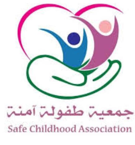 وظائف عن بعد للرجال والنساء تعلن عنها جمعية طفولة آمنة 8910