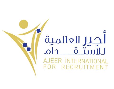 وظائف إدارية للنساء لحملة الثانوية العامة براتب 9950 في مكتب اجير العالمية للاستقدام 9101
