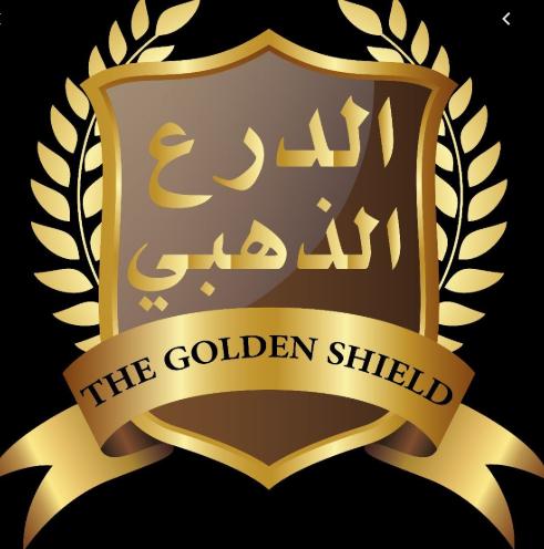 وظائف مشرفين لحملة الشهادة المتوسطة براتب 5000 في مؤسسة الدرع الذهبي 9102