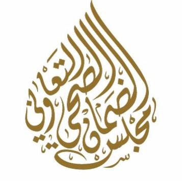 3 وظائف إدارية للرجال والنساء برواتب محفزة في مجلس الضمان الصحي التعاوني 9108