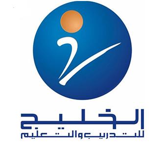 وظائف نسائية تعليمية براتب 5000 في شركة الخليج للتدريب والتعليم 9118