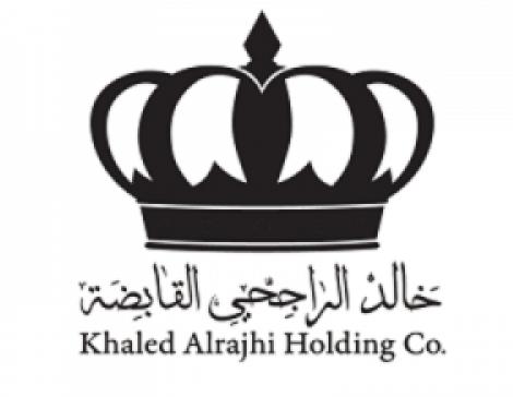 وظائف نسائية لحملة الثانوية بدوام جزئي في مجموعة خالد الراجحي القابضة 9129
