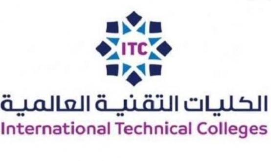 وظائف إدارية للرجال والنساء في الكلية التقنية العالمية لعلوم الطيران 9130