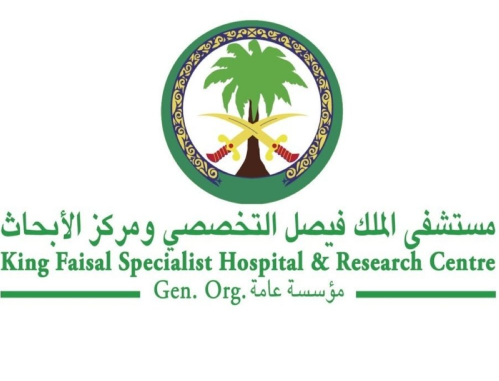 وظائف إدارية جديدة للرجال والنساء في مستشفى الملك فيصل التخصصي 9135