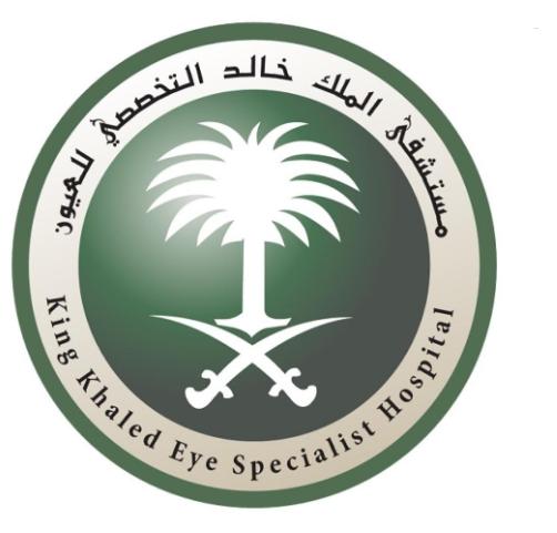 وظائف لحملة الثانوية الثانوية وما فوق في مستشفى الملك خالد التخصصي للعيون 9140