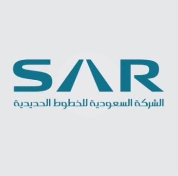(سار) الشركة السعودية للخطوط الحديدية: وظائف تقنية شاغرة لحملة شهادة البكالوريوس 916