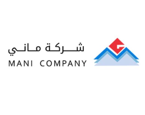 وظائف خدمة عملاء براتب 5500 في شركة ماني للتشغيل والصيانة 9163