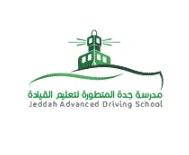 وظائف نسائية في مدرسة جدة المتطورة لتعليم القيادة 9164